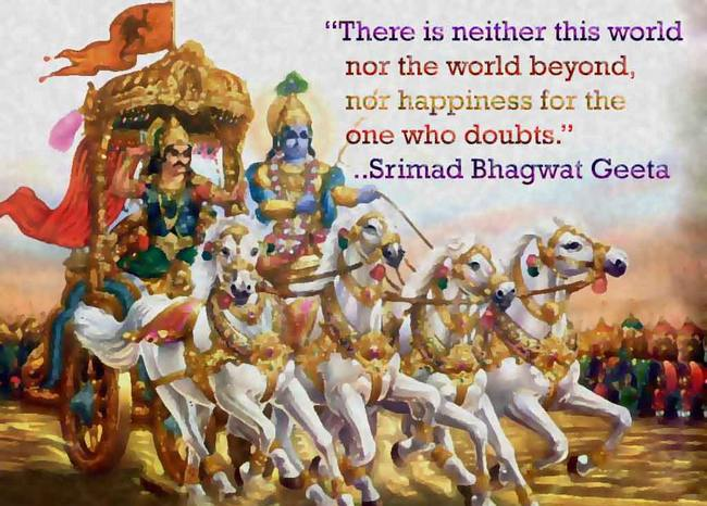 Krishna Bhagavad Gita Quotes In Kannada Images