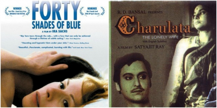 Charulata and Forty Shades Of Blue