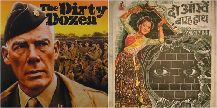 The Dirty Dozen and Do Aankhe Baarah Haath