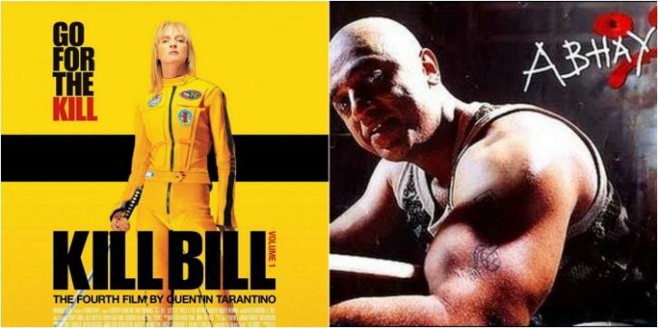 Abhay and Kill Bill Volume 1