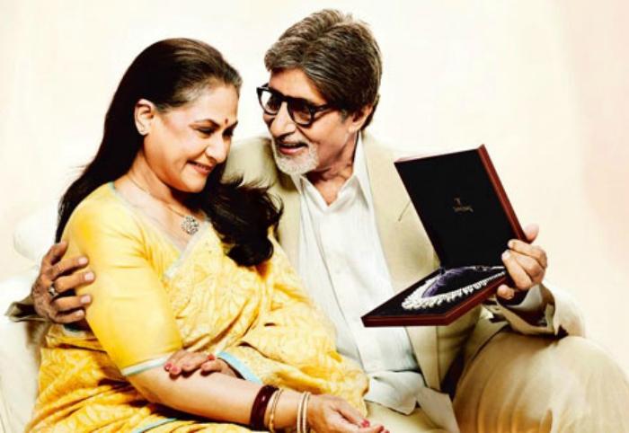 Big B and jaya bachchan Tanishq Ad