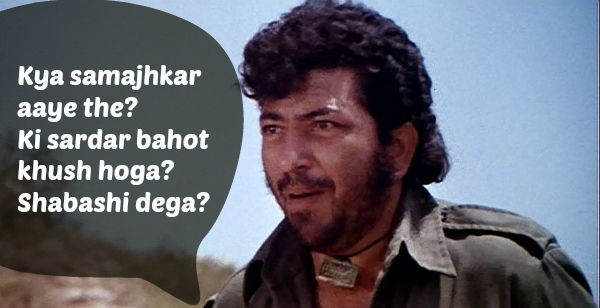 Sholay Gababr