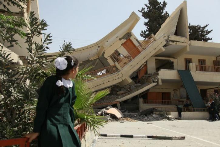 Children Suffering In The Gaza Strip