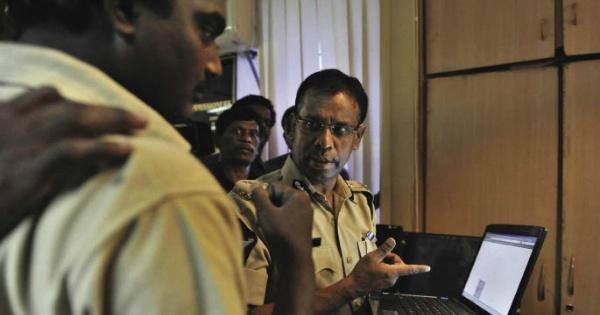 monitoring police