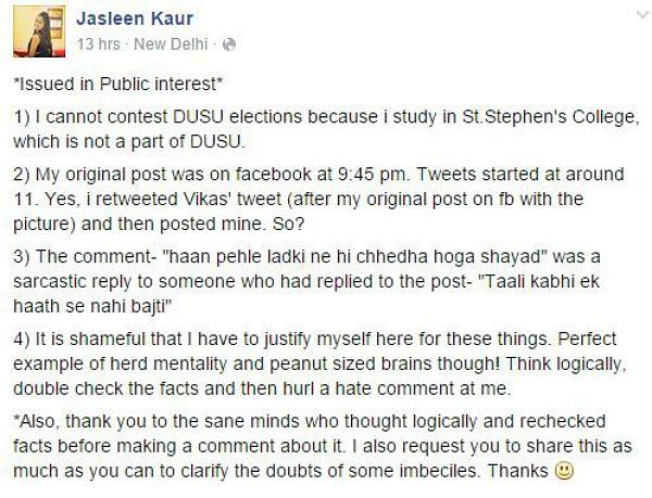 Jasleen Kaur FB