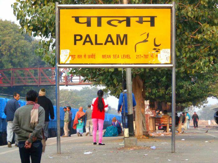 Palam Station, Delhi