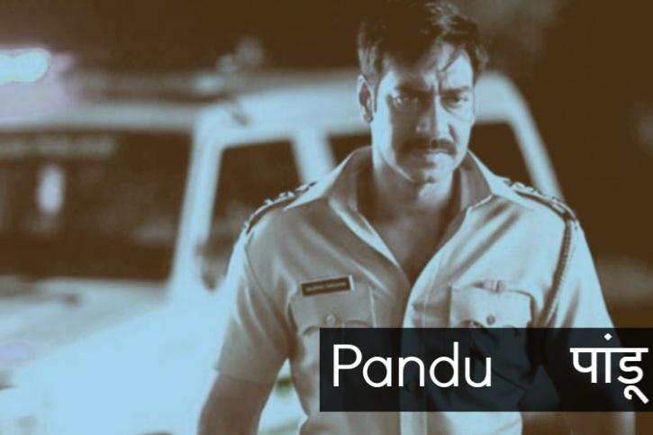 Pandu Ajay Devgn