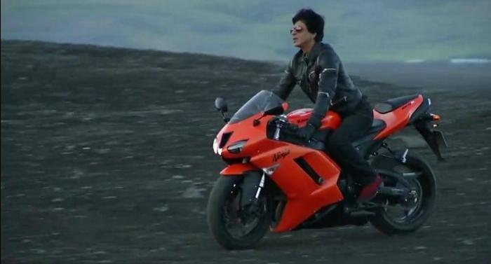 SRK Bike