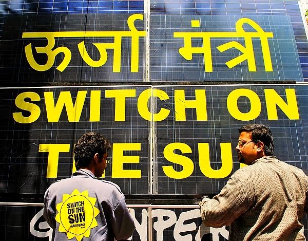 solar energy protest