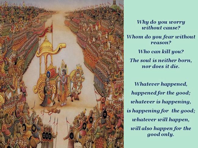 Bhagavad Gita Quote on Worry