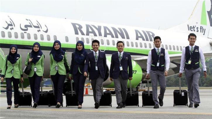 Malaysia's First