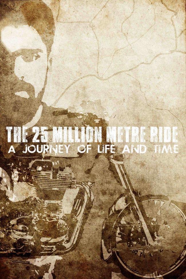 25 million ride
