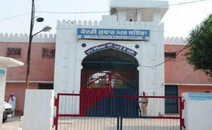 Punjab Has Put Jails, Widow Home On Mortgage