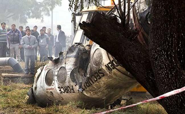 BSF crash