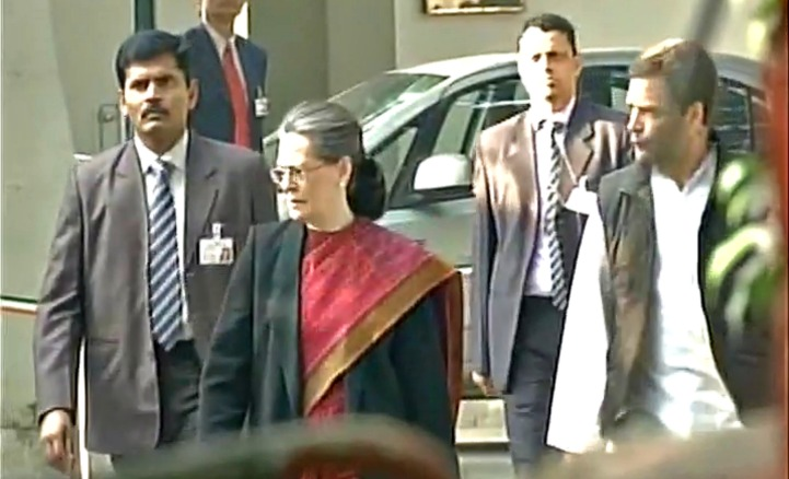 Sonia, Rahul Appears In Court, Granted Bail in National Herald Case