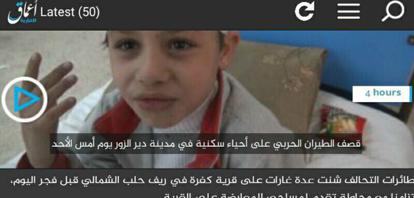 amaq app 3