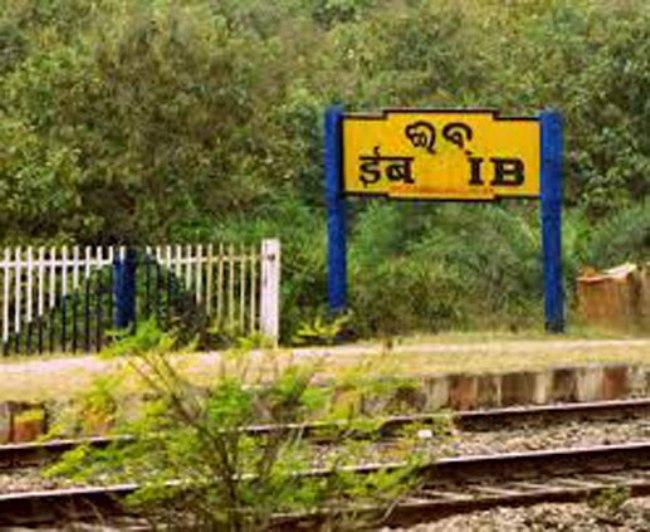 IB station