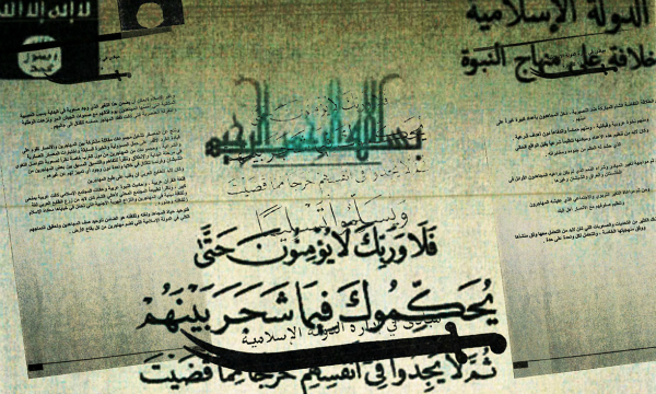 ISIS terror document