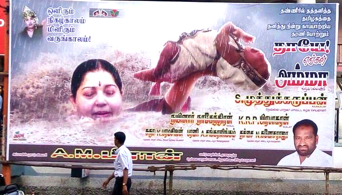 This Utterly Insensitive And Freakishly Funny Poster Tells How CM J Jayalalithaa Is Saving Chennai From The Floods