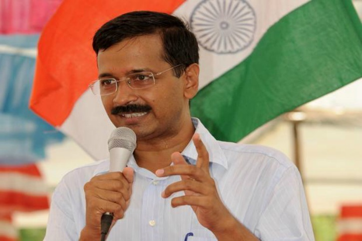 AAP Government Will Fund Your Startup
