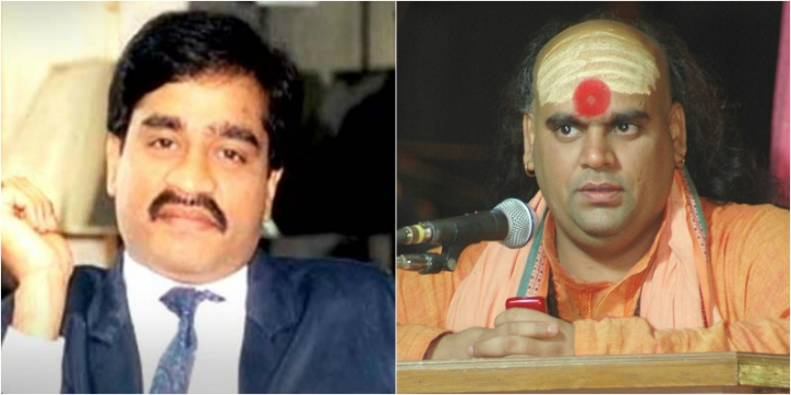 Zee News reported that Dawood