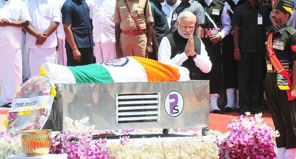 Modi kalam funeral