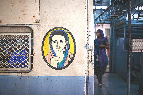 train woman india