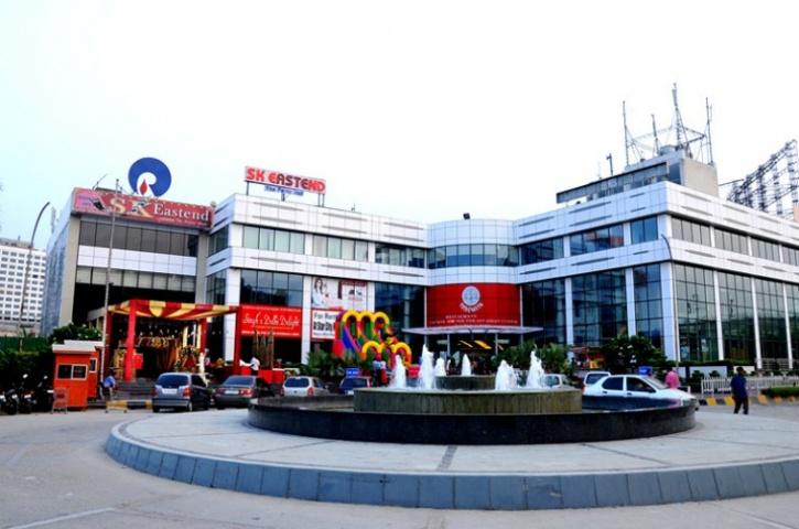 Star City mall