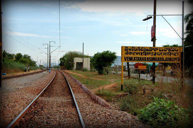 longest station name