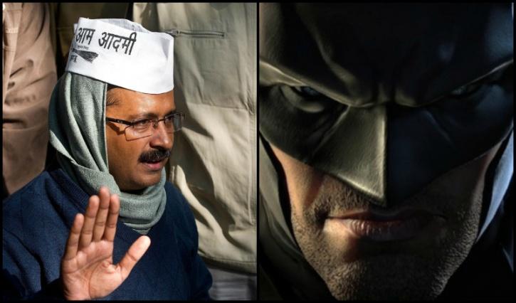Kejriwal, Batman