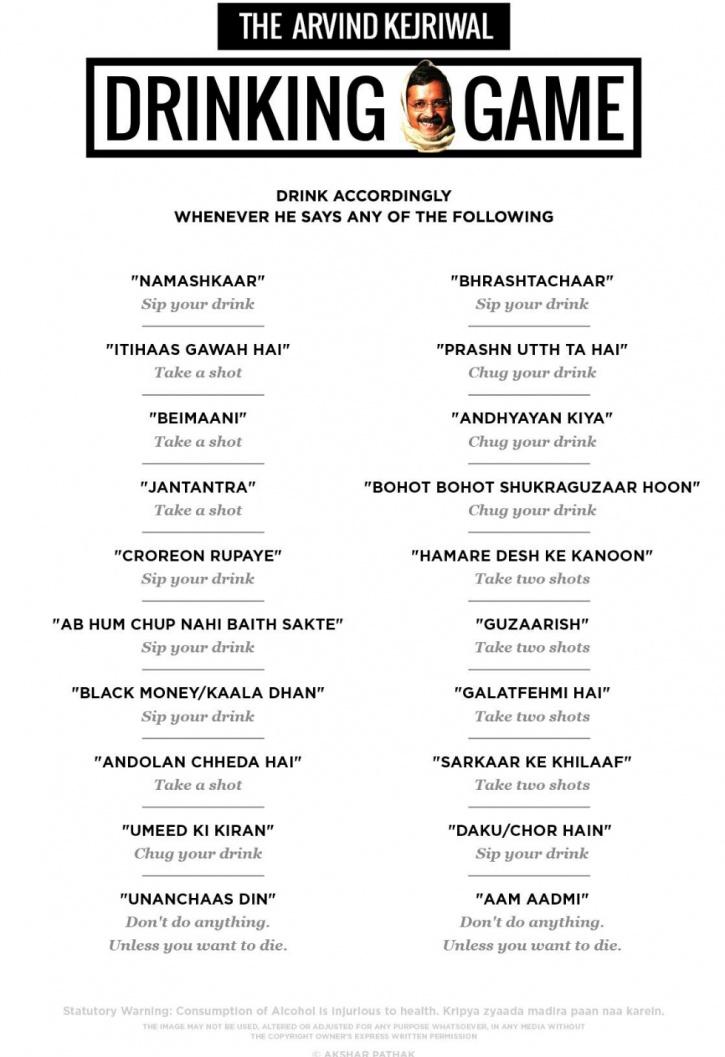 kejriwal drinking game