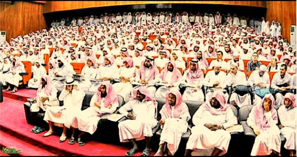 saudi womens conference