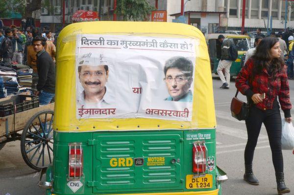 delhi poster aap kiran
