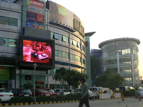 gurgaon mall