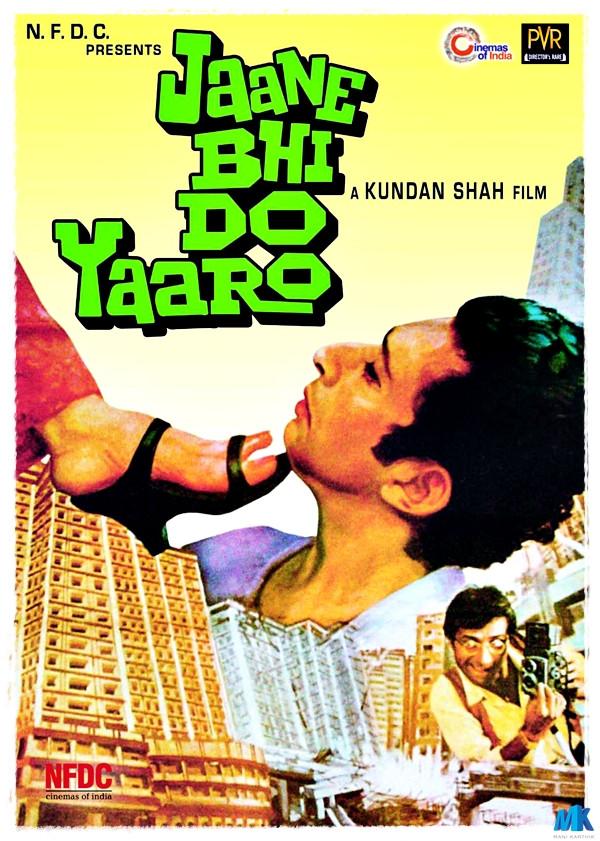 Jaane Bhi Do Yaaron