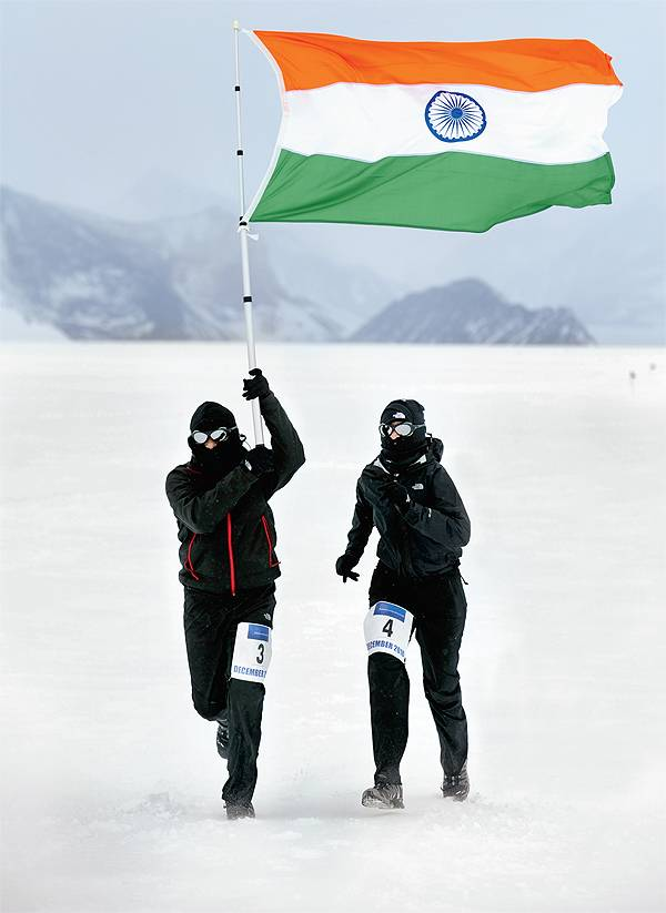 Marathon Couple