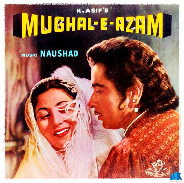 Mughaleazam