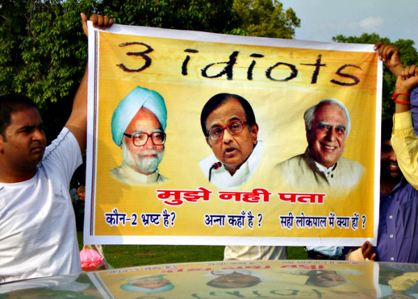 indian politicians funny