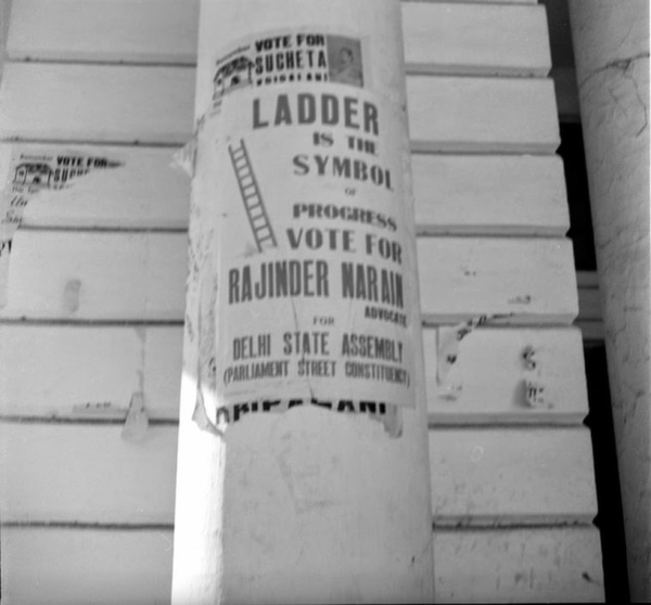 old indian elections