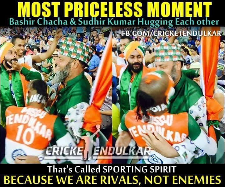 cricket india pakistan