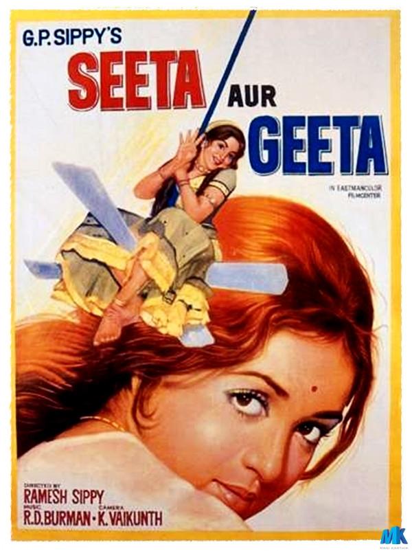 Seeta aur Geeta Posters