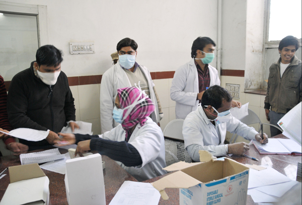 swine flu test