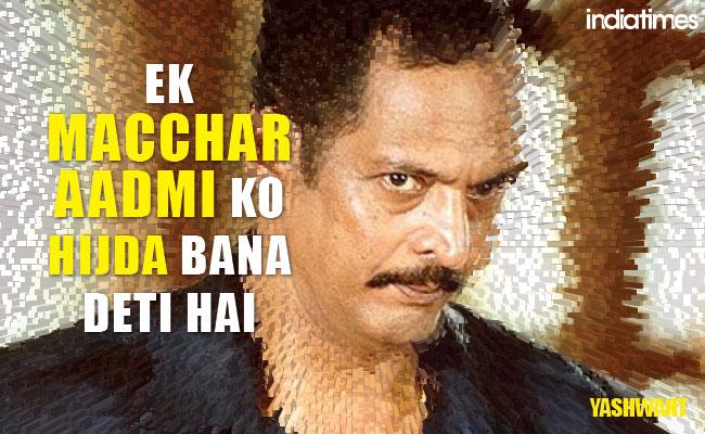 Nana patekar in yashwant