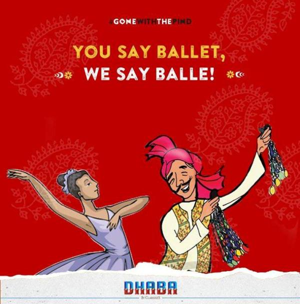 balle and ballet