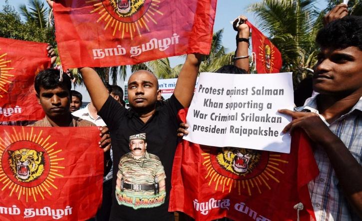 Salman protest