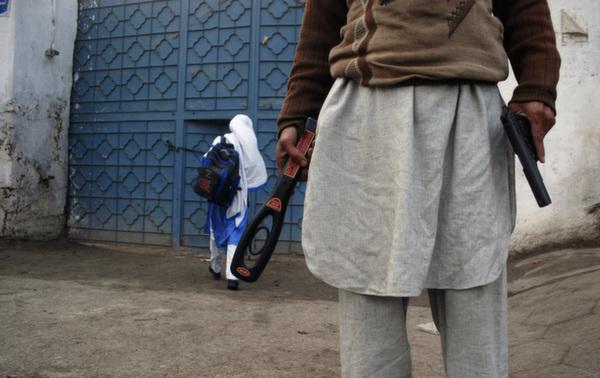 gun metal detector peshwar school