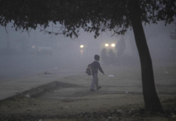 fog peshawar school pak