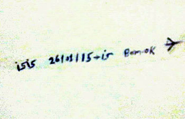 slant of handwriting
