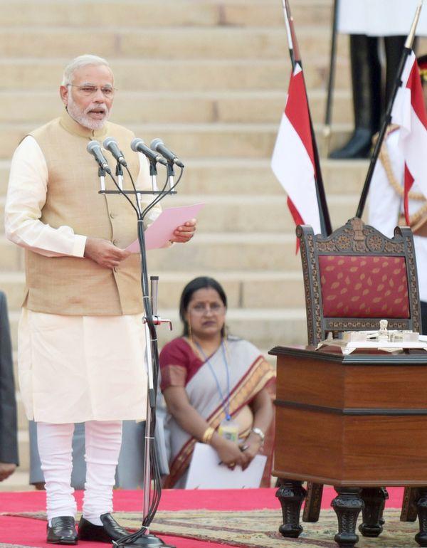 PM oath