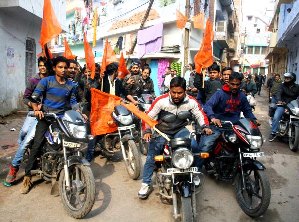 Vishwa Hindu Parishat rally